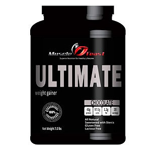 Ultimate Weight Gainer Featured